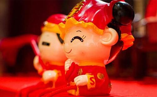 郑州结婚选日子