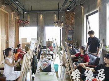 美术工作室起名