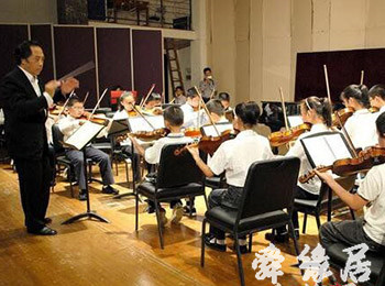 小提琴培训班起名大全