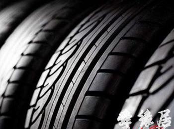 轮胎厂名字