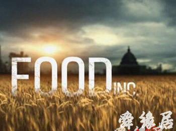 食品公司起名-好听的食品公司名称-食品公司名字大全
