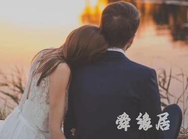 2018最新婚庆公司名字