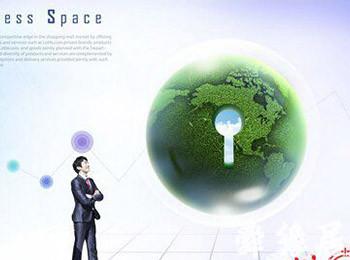 好听最新的环保科技公司起名