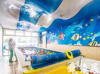 婴儿游泳馆起名