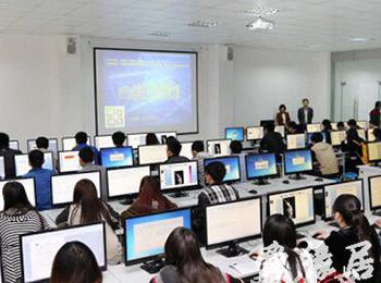 计算机培训机构起名