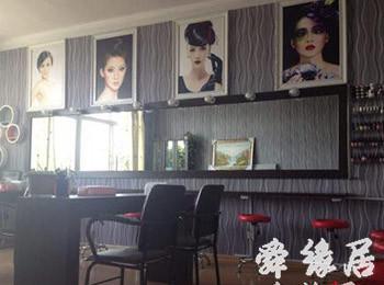 化妆工作室起名大全