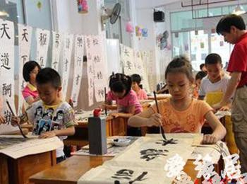 儿童活动中心起名字