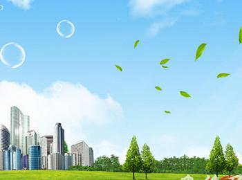 环保公司起名字-环保公司名字大全