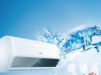 热水器品牌起名大全