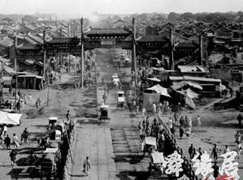 明清时期移居台湾的刘姓