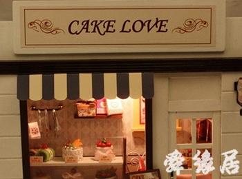 非常好听的国外蛋糕店名字