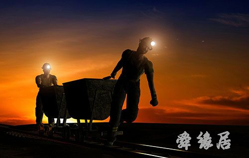 煤炭公司起名