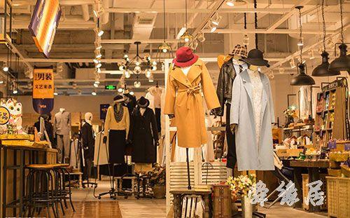 女装店铺起名高端大气