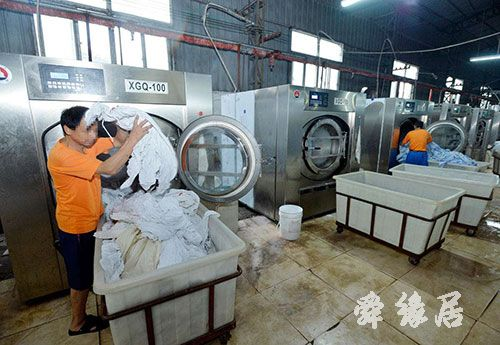 洗涤公司起名