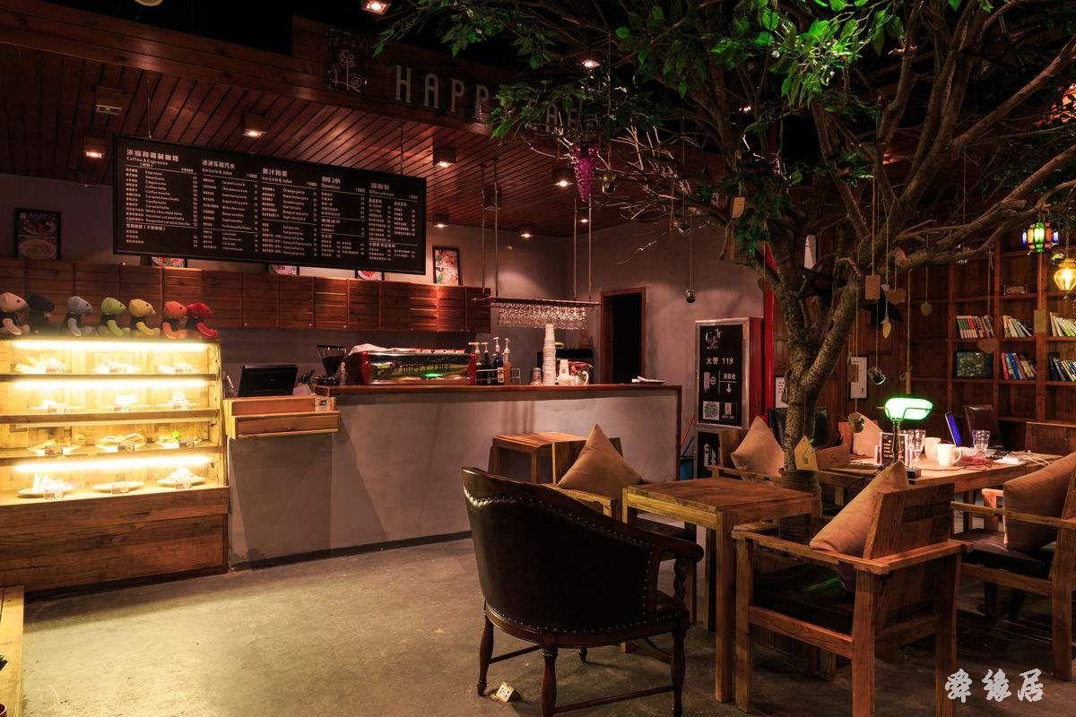 咖啡店起名