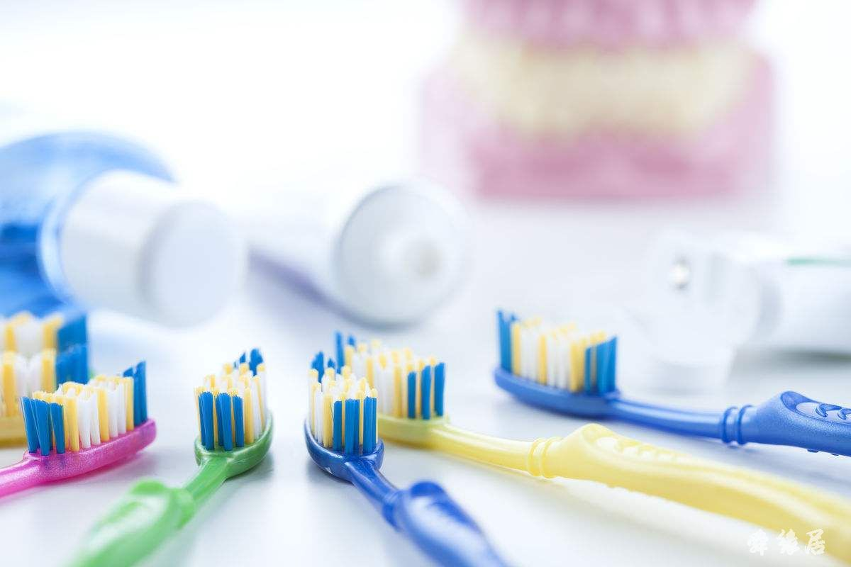 牙膏品牌起名