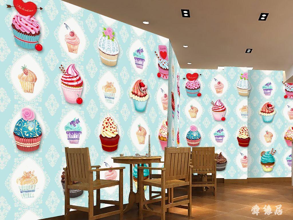 甜点店铺起名