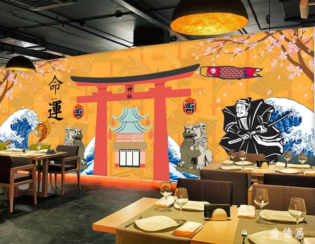 寿司店起名