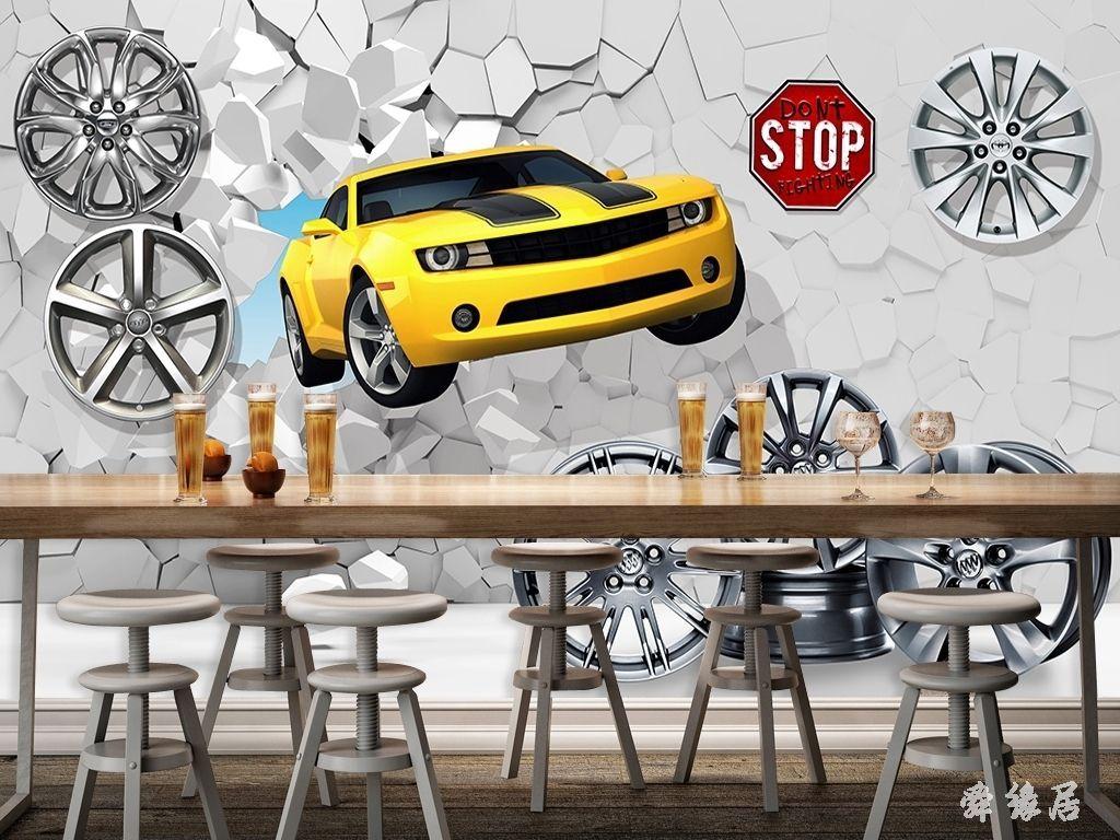 汽车修理店起名