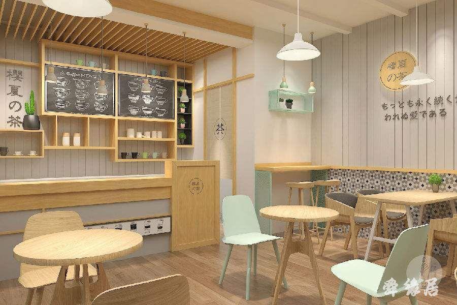 奶茶店起名