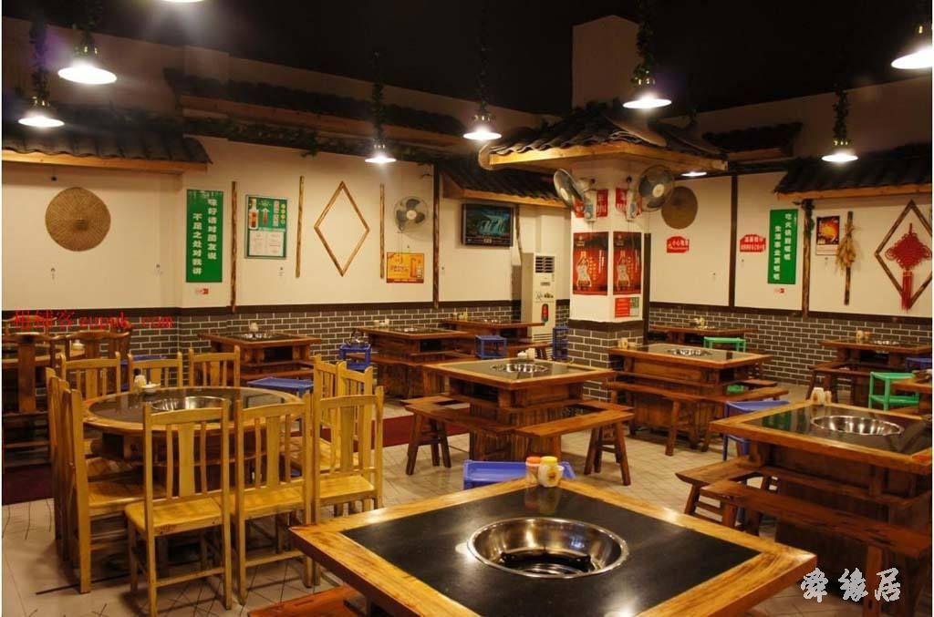 新颖创意的火锅店取名