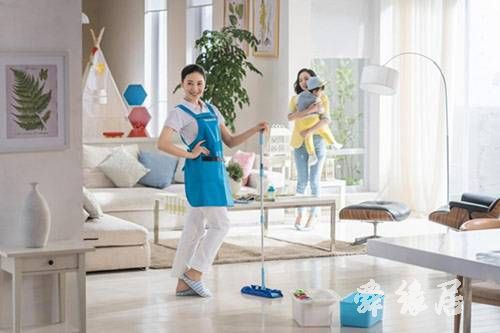 保洁公司起名