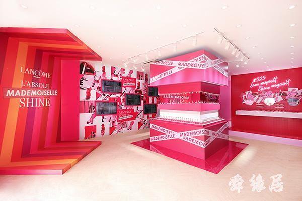 美妆店起名