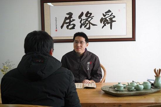 东莞起名机构